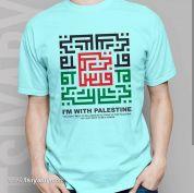 Palestine Khufi