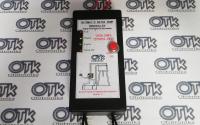 Kontrol Pompa Otomatis Penguras Toren