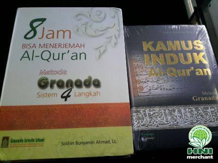 Metode Granada - 8 Jam Bisa Menerjemahkan Al Quran
